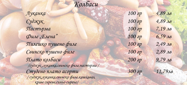 soleil-kolbasi
